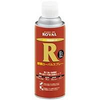【CAINZ DASH】ROVAL 厚膜ローバルスプレー 420ml