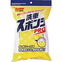 【CAINZ DASH】ソフト99 洗車スポンジPRO