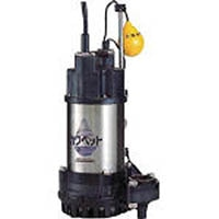 【CAINZ DASH】川本 排水用樹脂製水中ポンプ(汚水用)