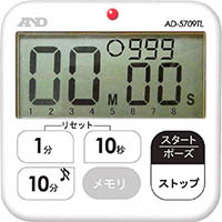 【CAINZ DASH】A&D 多機能 防水タイマー(100分計)