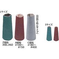 【CAINZ DASH】マイン とんがりキャップ L (50個入)