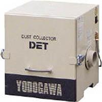 【CAINZ DASH】淀川電機 カートリッジフィルター集塵機(0.2kW)異電圧仕様品単相220V