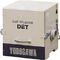 【CAINZ DASH】淀川電機 カートリッジフィルター集塵機(0.2kW)異電圧仕様品三相380V