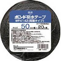 【CAINZ DASH】コニシ 建築用ブチルゴム系防水テープ WF414Z−50 50mm×20m