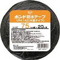 【CAINZ DASH】コニシ 建築用ブチルゴム系防水テープ VF414Z−75 75mm×20m