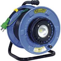 【CAINZ DASH】日動 防雨・防塵型LEDライトリール 漏電過負荷短絡保護兼用遮だん器付