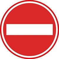 【CAINZ DASH】緑十字 DBS−2 侵入禁止マーク H1020×W850×D725