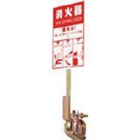 【CAINZ DASH】アラオ 消火器キャッチャー