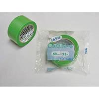 【CAINZ DASH】菊水 165養生用緑 50mm×25m