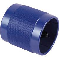 【CAINZ DASH】TRUSCO パイプリーマー(プラスチック管用)12〜66mm