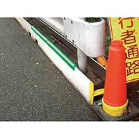 【CAINZ DASH】アラオ H鋼フランジガード