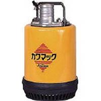 【CAINZ DASH】川本 工事用水中排水ポンプ
