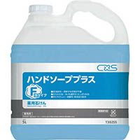 【CAINZ PRO】シーバイエス ハンドソープ プラスF 5L T30255