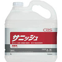 【CAINZ DASH】シーバイエス アルコール製剤 サニッシュ 5L