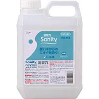 【CAINZ PRO】エステー サニティー詰替 トイレ用 2L 11535