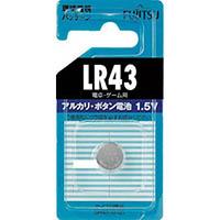 富士通 アルカリボタン電池 LR43C/BN