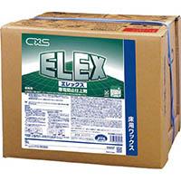 【CAINZ DASH】シーバイエス 樹脂ワックス エレックス 18L