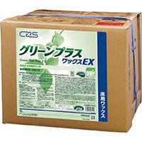 【CAINZ DASH】シーバイエス 樹脂ワックス グリーンプラスワックスEX 18L
