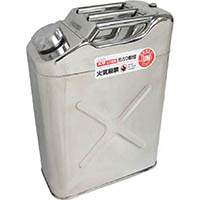 【CAINZ DASH】アストロプロダクツ ステンレス ガソリン携行缶20L