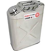 【CAINZ PRO】アストロプロダクツ ステンレス ガソリン携行缶20L 2007000009512