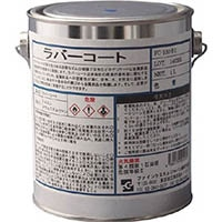 【CAINZ DASH】FCJ ラバーコート 青色 1L
