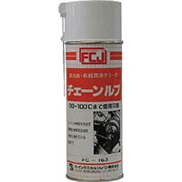 【CAINZ DASH】FCJ チェーンルブ 420ml