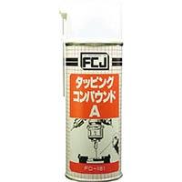 【CAINZ DASH】FCJ タッピングコンパウンド・A 420ml