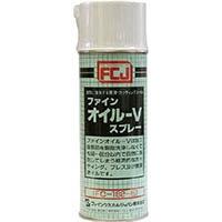 【CAINZ DASH】FCJ ファインオイルVスプレー 420ml