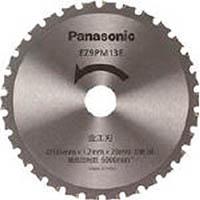 Panasonic 金工刃(パワーカッター用替刃)EZ9PM13E