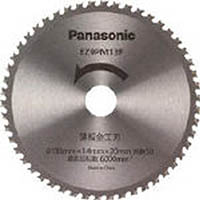 【CAINZ DASH】Panasonic 薄板金工刃(パワーカッター用替刃)