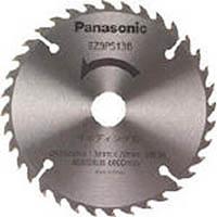 【CAINZ DASH】Panasonic サイディング刃(パワーカッター用替刃)