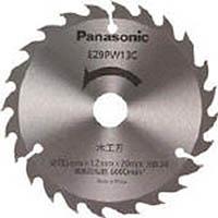 Panasonic 木工刃(パワーカッター用替刃)EZ9PW13C
