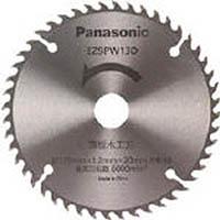 【CAINZ DASH】Panasonic 薄板木工刃(パワーカッター用替刃)
