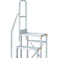 【CAINZ DASH】TRUSCO 作業用踏台用手すり H900 階段片手すり TSF−257用