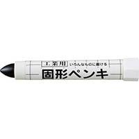 【CAINZ DASH】サクラ 固形ペンキ 黒