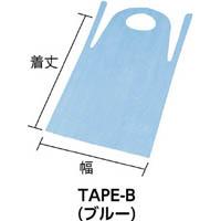 【CAINZ DASH】TRUSCO PE使い捨てエプロン サイズフリー ブルー (50枚入)