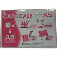 【CAINZ DASH】小野由 軟質カードケース(A5)
