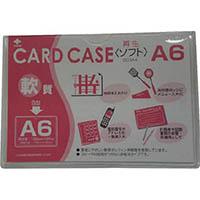 【CAINZ DASH】小野由 軟質カードケース(A6)
