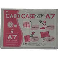 【CAINZ DASH】小野由 軟質カードケース(A7)
