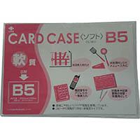 【CAINZ DASH】小野由 軟質カードケース(B5)