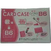 【CAINZ DASH】小野由 軟質カードケース(B6)