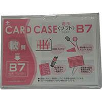 【CAINZ DASH】小野由 軟質カードケース(B7)