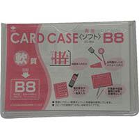【CAINZ DASH】小野由 軟質カードケース(B8)