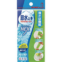 【CAINZ DASH】キクロン ネクス節水上手