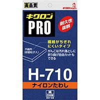 【CAINZ-DASH】キクロン ナイロンたわし H710