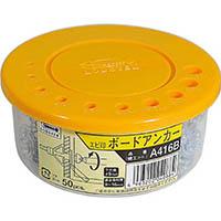 【CAINZ DASH】エビ ボードアンカー(50本入) 4−16