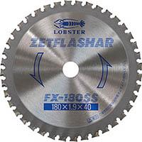 【CAINZ DASH】エビ ゼットフラッシャー 中板用 180mm