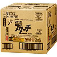 【CAINZ DASH】Kao ブリーチBIB 18kg
