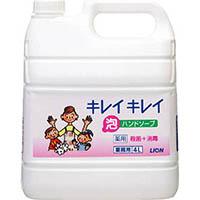ライオン キレイキレイ 薬用泡ハンドソープ 業務用 4L