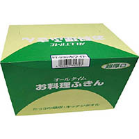 【CAINZ DASH】東京メディカル 業務用ふきん 超厚手タイプ 30x35cm グリーン  30枚入